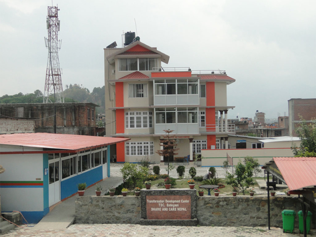 Transformation Center, Bandegaun, Lalitpur